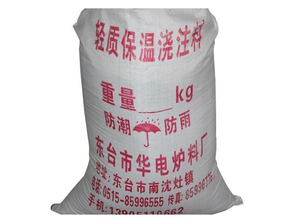 南京轻质保温浇筑料