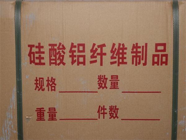 南京硅酸铝纤维